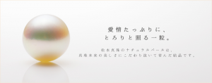 mv-natural-pearl